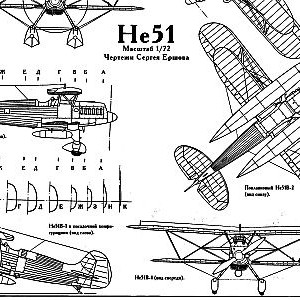 airplane Heinkel He 51 scale model plans